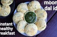 moong dal idli recipe – बनाइए फ्राइड मूंगदाल इडली – green gram idli – moong dal ki idli