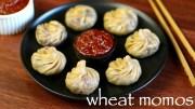 wheat momos recipe – veg wheat momos recipe – atta momos recipe