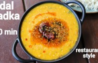 dal tadka recipe – ढ़ाबा स्टाइल दाल तड़का – yellow dal tadka – restaurant style dal fry tadka