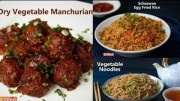 Indo-Chinese Recipes – Ventuno Home Cooking