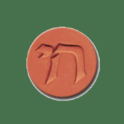 345 Heirloom Rycraft Chai Cookie Stamp | CookieStamp.com