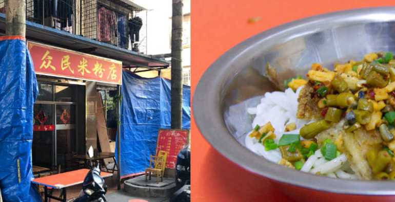 Traditional Rice Noodles Guilin
