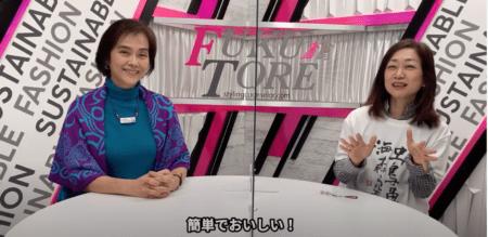 澤木祐子さんとサカイ優佳子