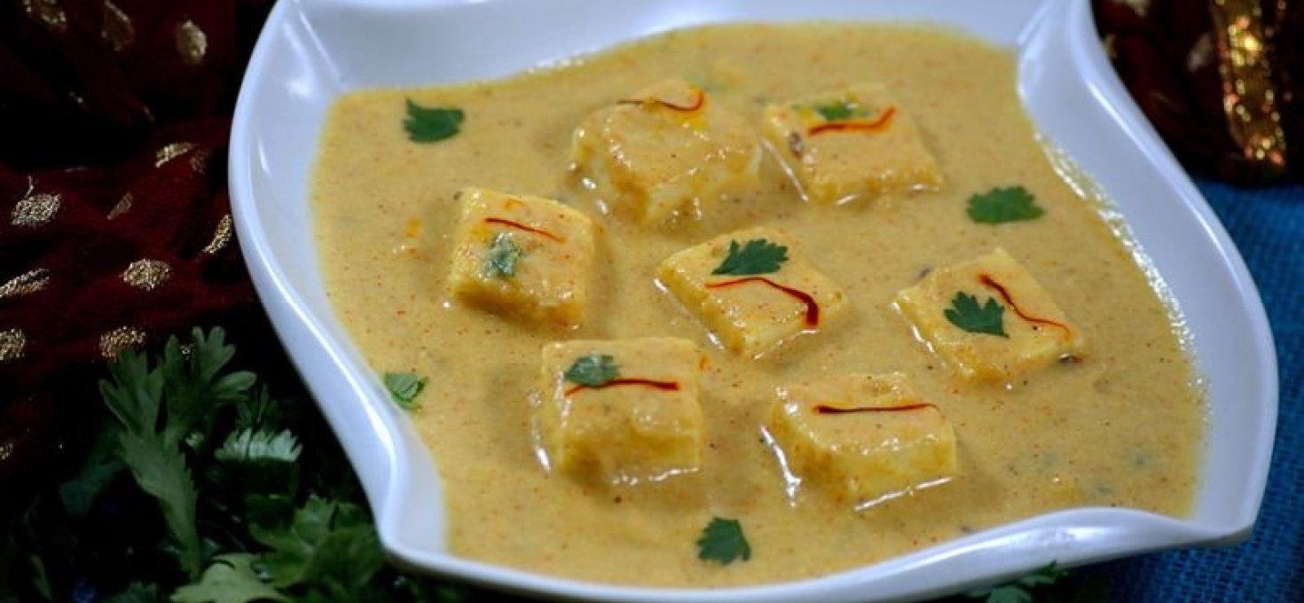 Shahi Paneer | Paneer Side Dishes