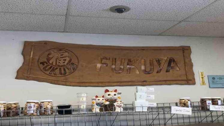 Fukuya-Okazuya