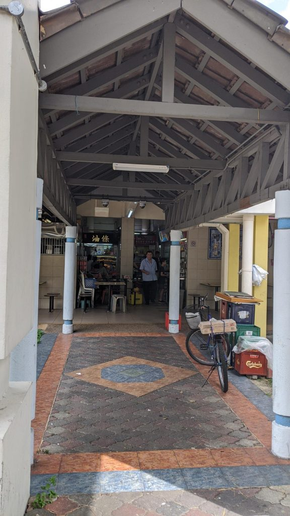 Entrance to 92 Lor 4 Toa Payoh Hawker Center
