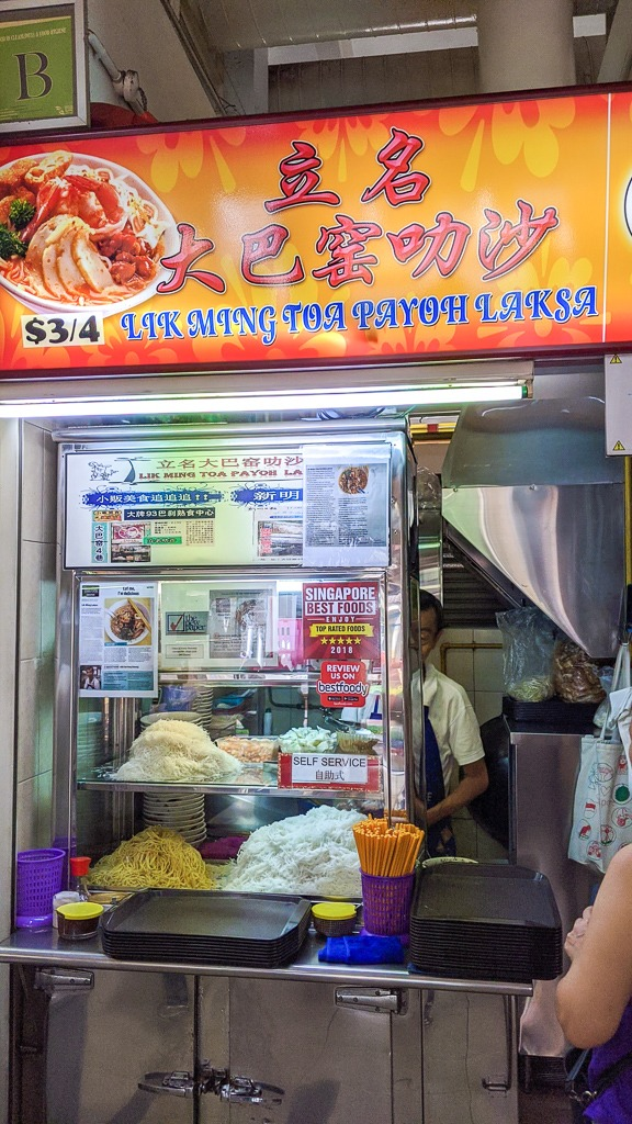 Laksa stand at toa payoh hawker center