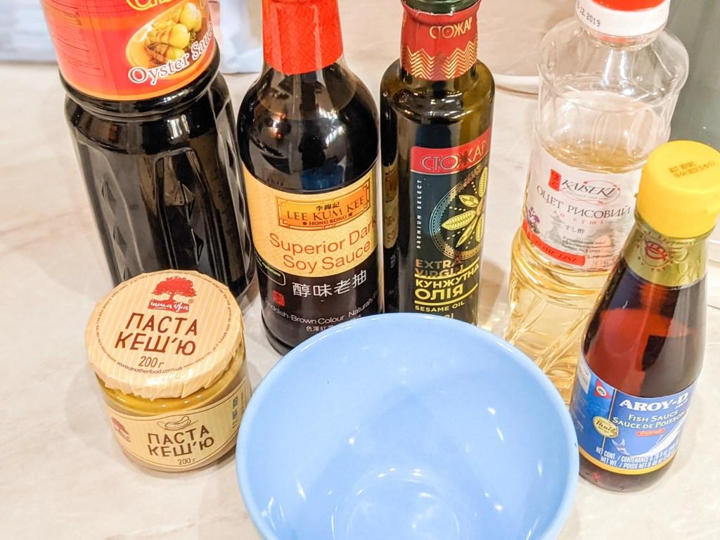 spicy cashew sauce ingredients