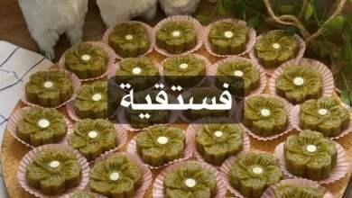 حلا الفستقية اسهل حلا تعمليه في العيد او للضيوف مع القهوة العربي  المقادير: كوب
