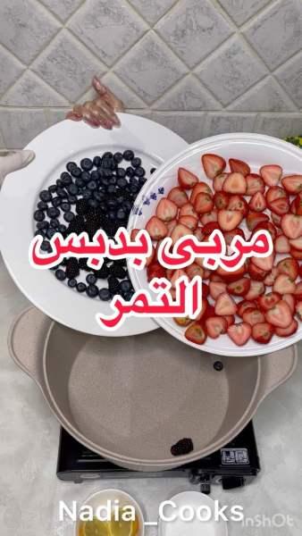 بالسناب ايضا نزلت الطريقه بالتفصيل سنابي   Nadia _Cookss .. اي اضافه من اللي حطي