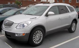 2008 Buick Enclave Towing Capacity
