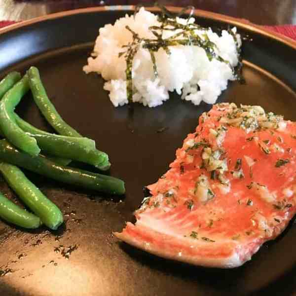 Maple Roasted Wild Salmon with Fresh Rosemary