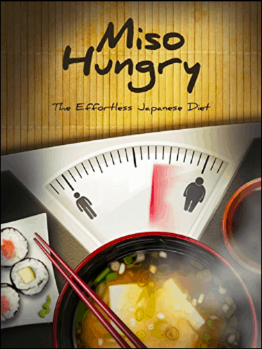 Miso Hungry Documentary • Cook Love Heal by Rachel Zierzow