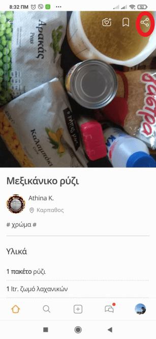 mirasou android