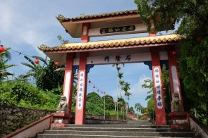 Bau chinese temple