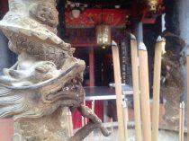 Hong San Si Chinese Temple