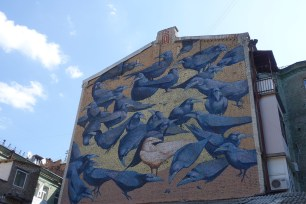 Herald of life Kyiv art