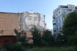 Sehiy Nigoyan Kiev street art