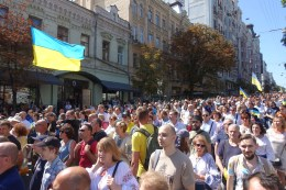 Independe day 24 august Kyiv