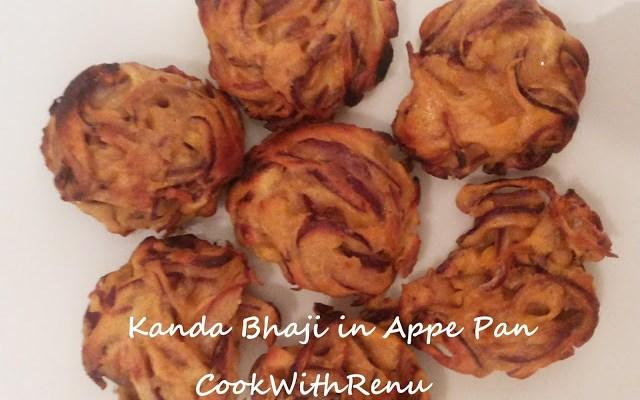 Onion Bhajiya/Pakoda/Fritters, Kanda Bhaji (In appe pan and Deep fried)