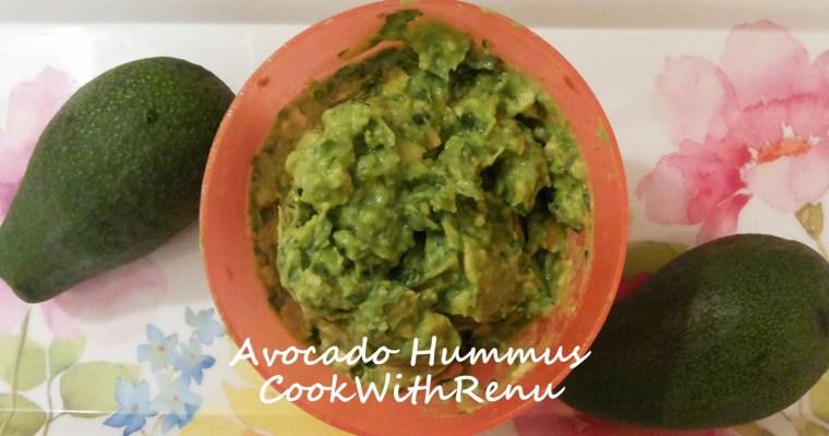 Avocado Hummus / Guacamole