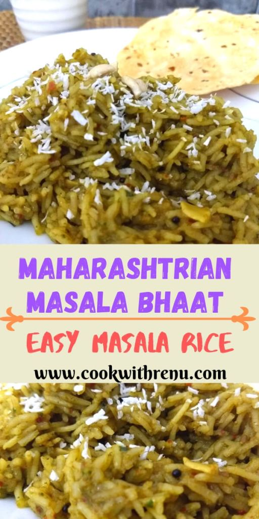 Maharashtrian Masala Bhaat |Easy Masala Rice - Maharashtrian Masala Bhaat is a traditional, spicy, aromatic and a tasty one pot meal from the state of Maharashtra typically made during weddings.