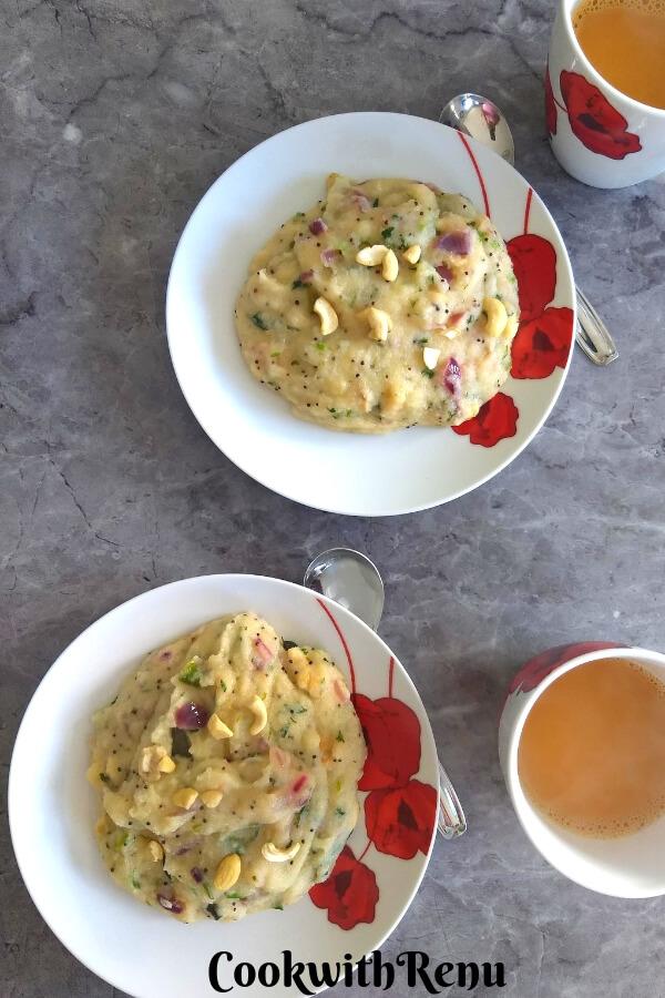 Rava Upma (Savory Porridge made from Semolina)