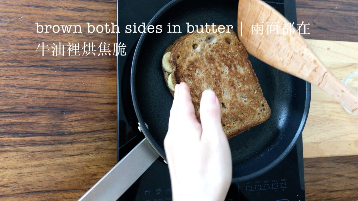 The sandwich is crunchy and golden brown on both sides