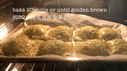 baking eight pastries in an oven