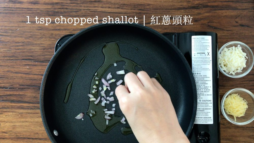 Put chopped shallot into a pan with olive oil