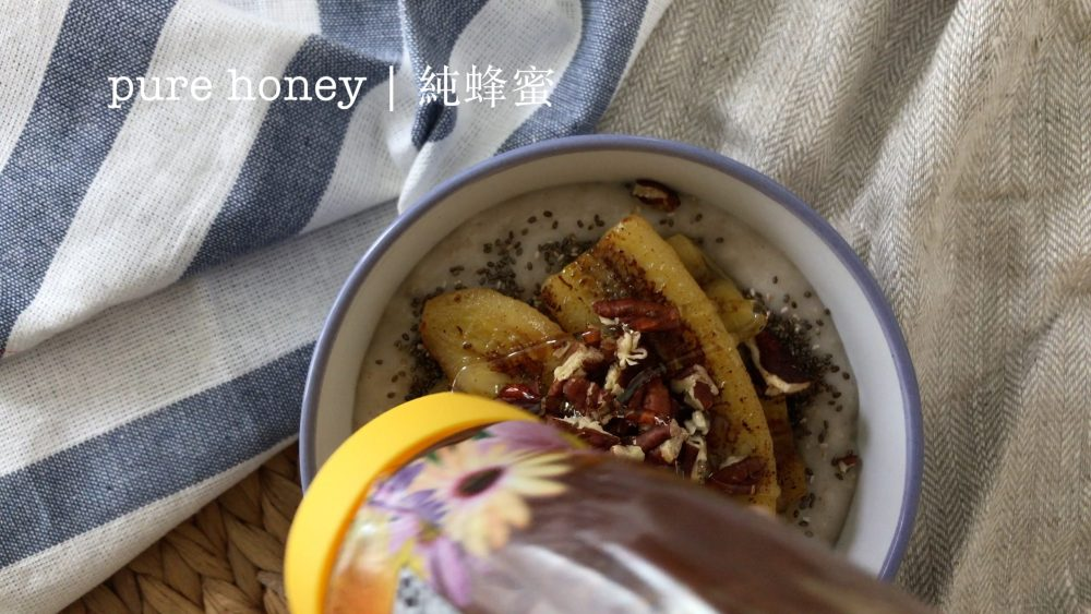 Squeeze some pure honey on the porridge