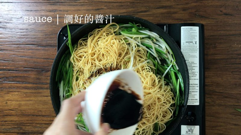 This image has an empty alt attribute; its file name is 豉油皇炒麵14.jpg