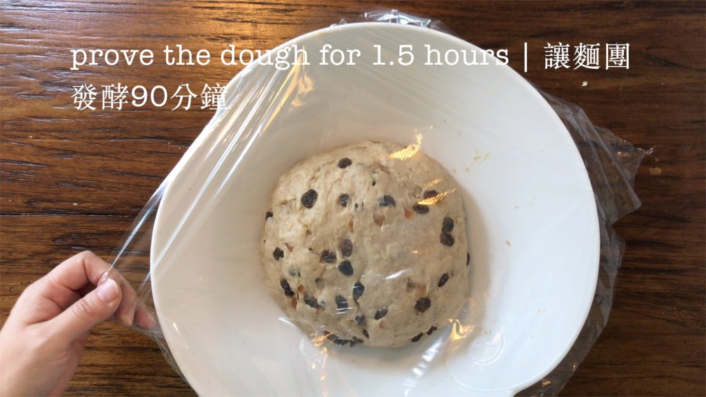 This image has an empty alt attribute; its file name is Hot-Cross-Bun11.jpg