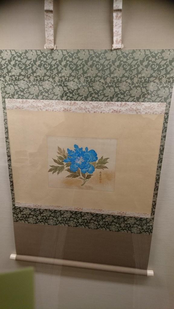牡丹折枝図,寺島蔵人邸,武家屋敷