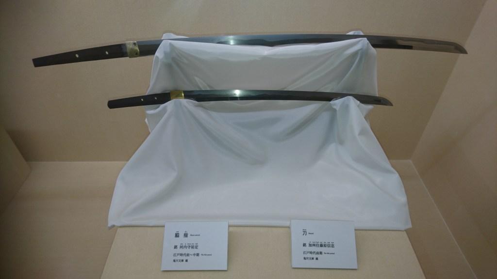 刀,日本刀,加州清光,野村家,武家屋敷