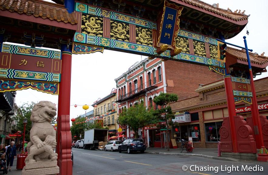 Chinatown, Victoria, British Columbia, Canada