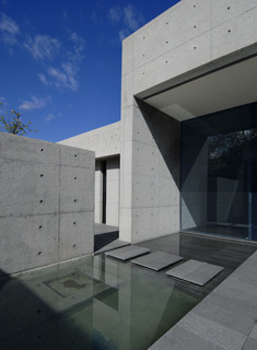 Concrete-House5