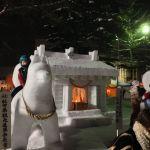 犬っこまつり2021 湯沢市の冬の祭り見どころ、冬花火情報