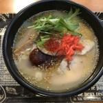 麺屋 風よおしえて 秋田県大曲市であっさり系 鶏白湯ラーメン食す