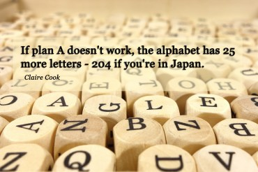 If plan A doesn't work, the alphabet has 25 more letters - 204 if you're in Japan. Claire Cook