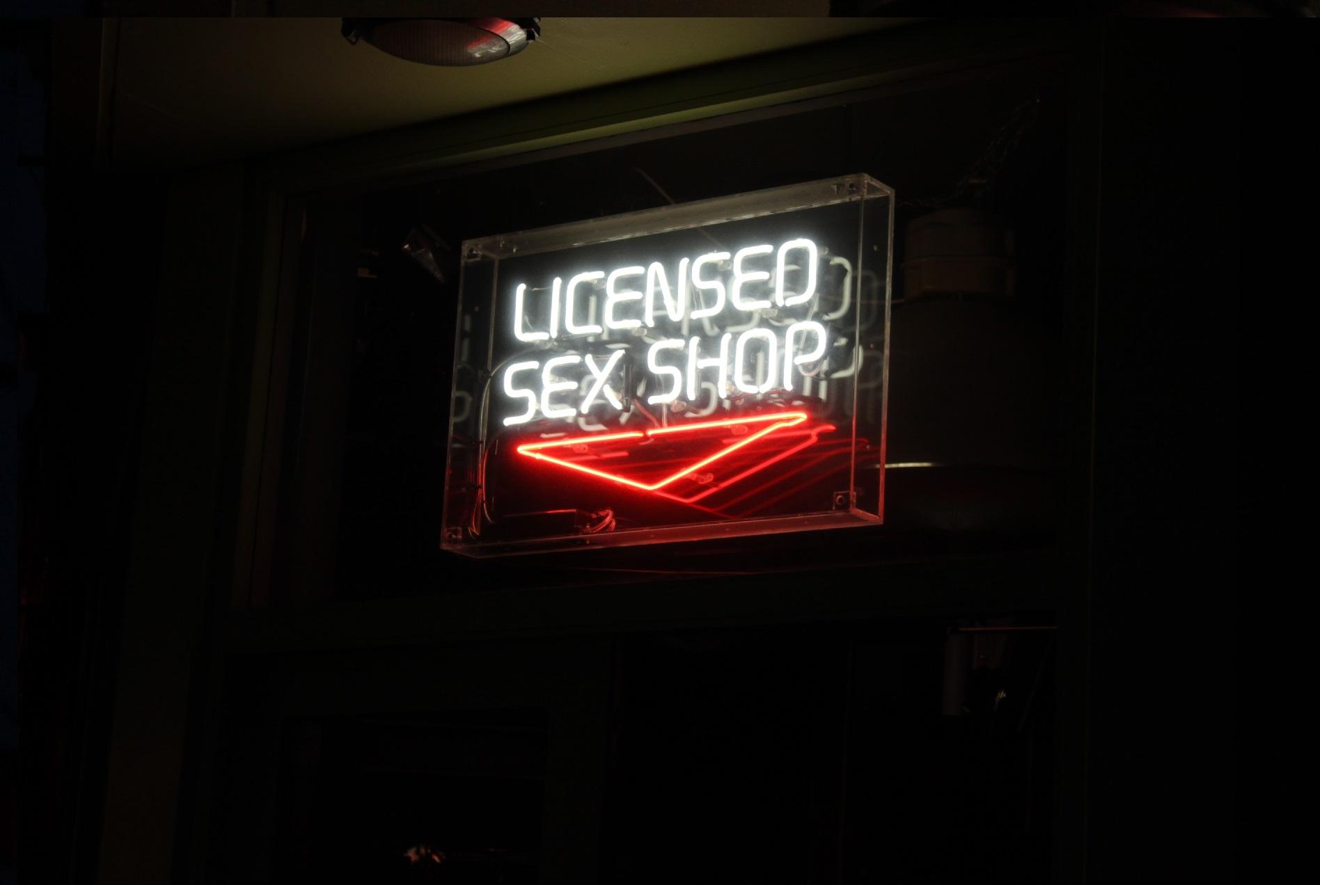 La sexualidad en la cuarentena