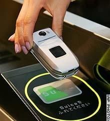 Vert.Japan.Smart.Phone.Ap