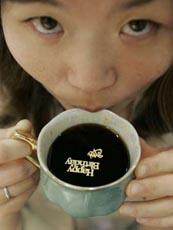 goldcoffee.jpg
