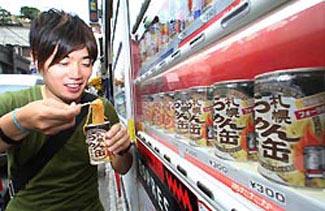 vendingmachineramen1.jpg