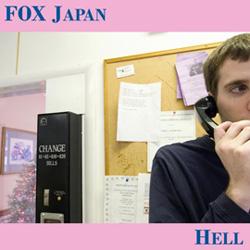 fox_japan.jpg