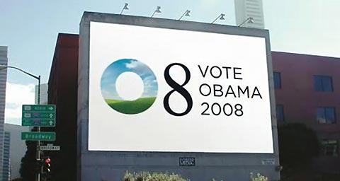 obama-logo.jpg