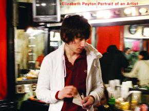 peyton_portrait.jpg