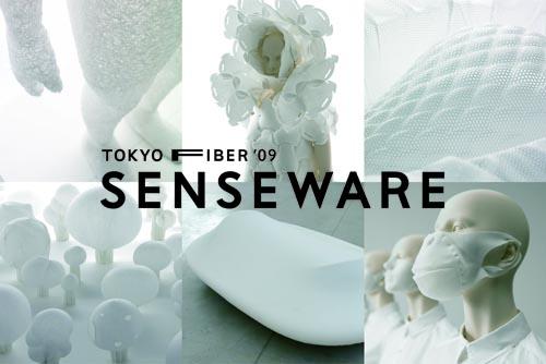 tokyo-senseware-1.jpg