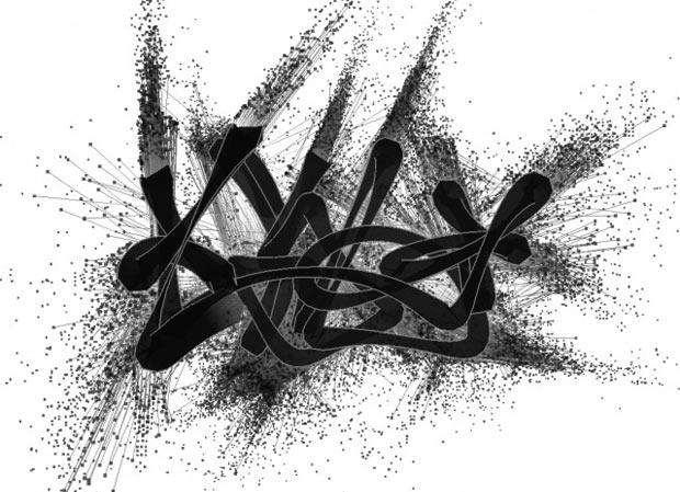 GraffitiAnalysis-1.jpg