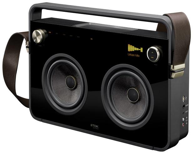 tdk-boombox-3.jpg